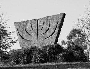 The Menorah in the Peace Park in Rome, Italy, is a symbol of Judaism, as well as of the hope that all three religions will find a way to peace among them.